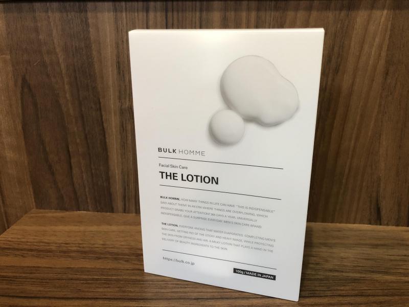 THE LOTION ザ ローション 乳液