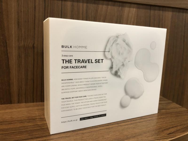 THE TRAVEL SET ザ トラベルセット
