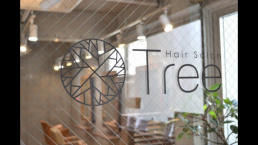 Tree Hair Salon